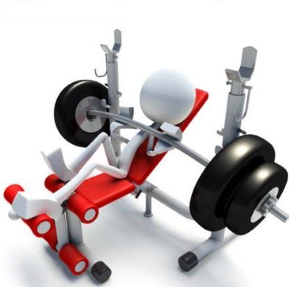 Лежанката се използва за укрепване мускулите на корема, гърба, трицепс, бицепс